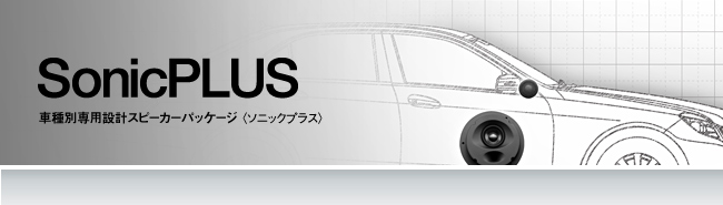 sonicplus.jpg