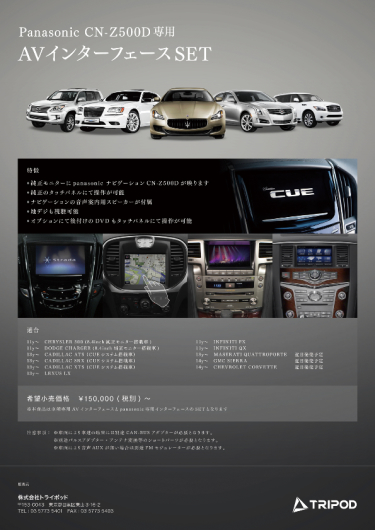 lexus_cnz500d.jpg