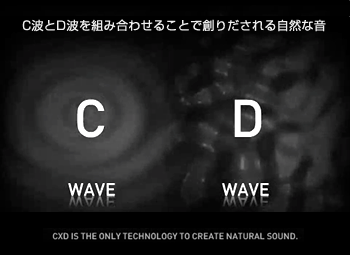 img_sound01.png