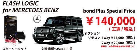 benz_price.jpg