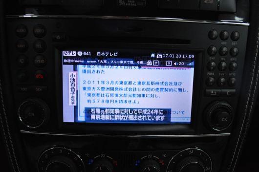 DSC_0860_R.JPG