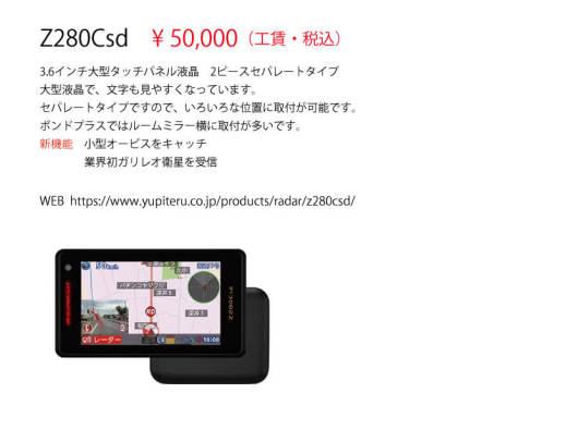 product3.jpg