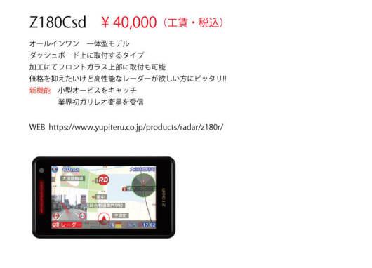 product4.jpg