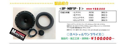 product_01-750x262.jpg