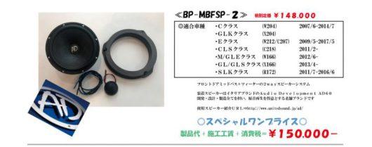 product_02-750x296.jpg