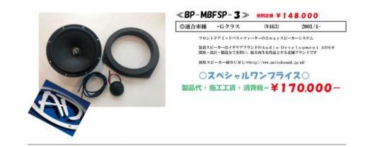 product_03-750x296.jpg