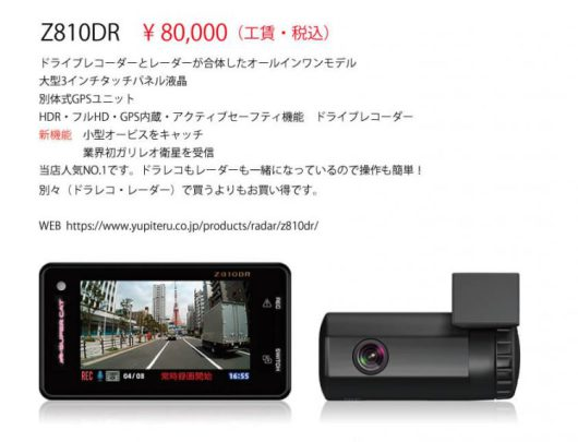 product1-750x574.jpg